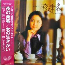 TERESA TENG-YORU NO JOKYAKU / ONNA NO IKIGAI-JAPAN LP Ltd/Ed J50