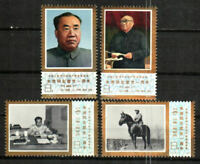 China, Peoples Republic Stamp - Zhu De Commander of Red Army Stamp - NH