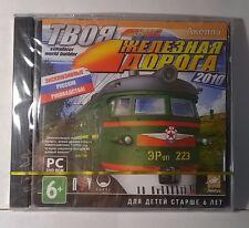 Trainz Simulator 2010 World Builder Edition Sealed (PC-DVD) (Jewel Case)