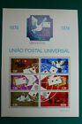 LOT 725 TIMBRES STAMP BLOC FEUILLET LA POSTE PORTUGAL ANNEE 1974