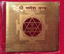 "Shri Yantra Yantram - Hindu Spiritual Energized Chakra Yantra 2x2"" Hindu Plate"