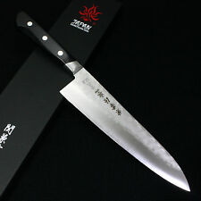 Kanetsune Japanese Kitchen Chef Knife Aogami Blue Steel Hammered Nashiji Gyuto