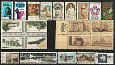 1971 Comm. Year Set  #1423 - #1445 MNH OG (combined shipping)