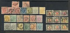 BOSNIA AND HERZEGOVINA - 1894-1901- 30 USED STAMPS - (9 X PORTO STAMPS 1904)