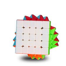 Qiyi 5x5x5 Magic Cube QiZheng S Brain Teasers Twist Puzzles Toys Turns Quicker