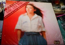 陳淑樺 SARAH CHEN  ORIGINAL 1980 12'  TAIWAN LP UNPLAYED NEW   VINYL SEALED NICE