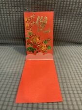 Chinese New Year Lunar Last Name 姓�ni,倪 ,Ngai Lucky money red envelope 20Apack