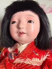 "Signed Paper Skirt Antique 12""JAPANESE Gofun Ichimatsu Doll"