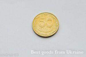 50 kopeck kopecks Kopiyok Ukraine 2009 Kopiyka Coin