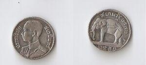 Thailand 25 SATANG = 1/4 BAHT BE2472 (1929) King Rama VII High grade!!!