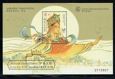 Macau 1998 Myths & Legends MS with Gold Opt x 13 unmounted mint Bulk offer