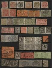 INDIAN FEUDATORY STATES: Jammu & Kashmir - Ex-Old Time Collection - Page (33344)