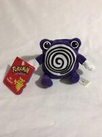 Pokemon #61 Poliwhirl 1998 Bean Bag Plush Hasbro 3.5 Inches Tall