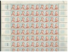 1959 - Feuille de Timbres(50) Neuf**/-Hommage Pilotes d'Essai - Stamp-Yt.1213