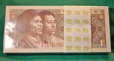 1980 Peoples Bank of China 1 Jiao Choice Crisp Uncirculated Bank Note!!