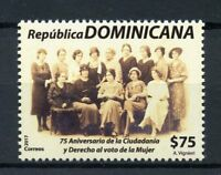 Dominican Republic 2017 MNH Women's Suffrage Vote 75th Anniv 1v Set Stamps