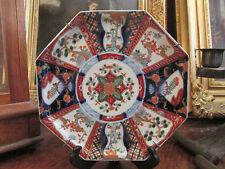 ancienne assiette porcelaine du japon dorée polychrome imari octogonale 19 eme
