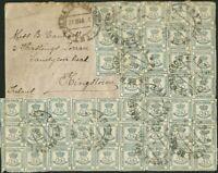 España. Alfonso Xii. Over 173 (25) .1904. 1/4 Cuartos, Cien Stamps on Obverse