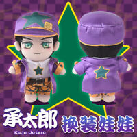 JoJo's Bizarre Adventure Kujo Jotaro Anime Doll Plush Toy Dress Up Change Props