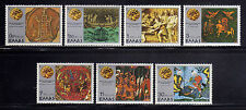 GRECIA/GREECE 1977 MNH SC.1208/1214 Culture,Alexander I