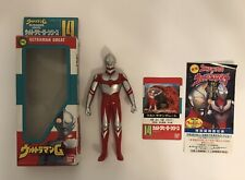 "1991 Bandai Ultra Hero Series ULTRAMAN GREAT #14 6"" Figure - U.S. Seller"