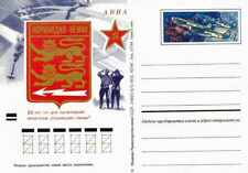 Russian Postal Stationery with printed stamp - French Pilots in WWII
