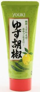 Japanese Youki Yuzu Kosho Pepper Paste in Tube by 3.5 oz (100g) Made in Japan