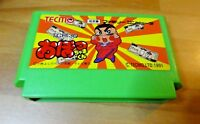 GAME/JEU SUPER FAMICOM NINTENDO NES SFC FC JAPANESE OBOCCHAMA-KUN TCF-3Q JAPAN