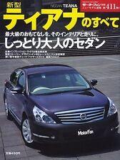 Nissan Teana Complete Data & Analysis Book 2008
