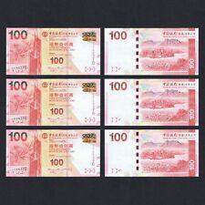 SET 2015 HONG KONG BOC 100 DOLLARS LA LB LC 766370 P-343 UNC *IDENTICAL S/N*