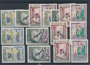[322986] Laos 1964 good set very fine MNH stamps X4