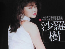 Japanese Shashinshu Glamour Photo Book Diamond Eizou 321 AV idols Catalogue 2002