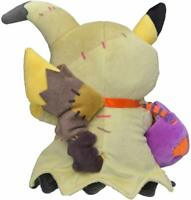 Pokemon Center Original Plush Doll Halloween Festival! Pikachu