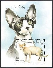 Afghanistan 1996 Cats/Pets/Animals m/s ref:b4290