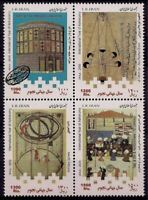 Persia 2009 Astronomy Year Observatory Sun Stars Charts Buildings 4v blk MNH