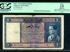 Iraq Kingdom:P-9, 1 Dinar ,1935 * King Ghazi * PCGS Fine 15 *