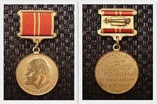 MEDALLA CONMEMORATIVA DEL CENTENARIO DE LENIN 1870-1970 DE LA UNIÓN SOVIÉTICA