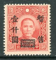 China 1942 Japan Occupation $1000/30¢ Dah Tung Unwmk Scott 9N59 MNH T836