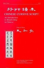 Chinese Cursive Script: An Introduction to Handwriting in Chinese: By Wang, F...