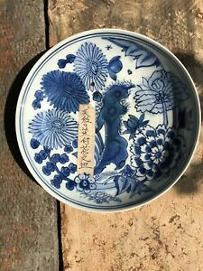 Chinese Antique blue&white porcelain dish,Late Ming, Old Japanese collection.