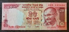 India - 20 Rs - Uniface note - Blank/ Not Printed on the Obverse - Xtra Rare