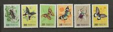 Taiwan 1958 Insects Butterfly Schmetterlinge Papillons Moth compl. set MNH
