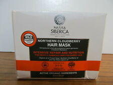 Natura Siberica Northern Cloudberry Hair Mask, 120 ml