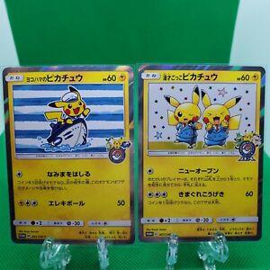 Pikachu Promo Set Japanese #4