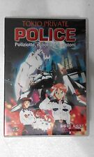 DVD ANIME USED TOKIO PRIVATE POLICE DOKI DOKI COLLECTION VM 18