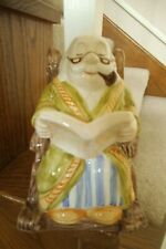 """Vintage Ceramic Old Man In Rockin Chair Plays """"Those were the days"""" Taiwan Free"""