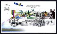 ISRAEL STAMPS 2010 150th HERZL BIRTH FULL SHEET ON FDC