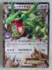 Japanese Pokemon Center Rayquaza EX Holofoil Promo Card #158/XY-P