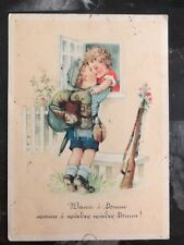 1943 Apolda Germany Picture Patriotic Postcard Cover Soldier Going To War