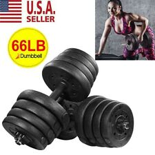 66 LB Weight Dumbbell Set Adjustable Cap Gym Barbell Plates Body Workout US